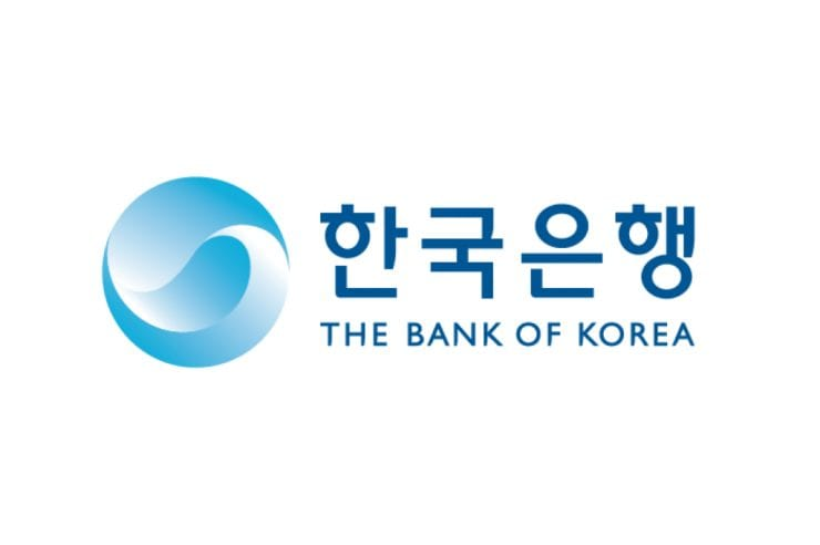According To A Report By Korean English Paper The Bank Of Korea Bok South S Central Doesn T Plan Issue Digital Currency