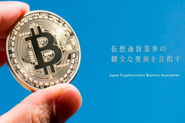 cryptocurrency and business